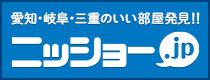 ニッショー.jp